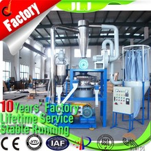 HOT,Factory Price!!! JLJ Manufacturing,pvc plastic pulverizer for sale NF-6211