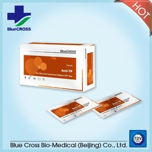 One step Rapid diagnostic syphilis Test kits (TP test strips serum / plasma / ISO13485 certified)