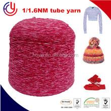 chenille yarn ,tube style tape yarn ,fancy ribbon yarn made of cotton /acrylic /viscose /polyester/nylon/polyamide...