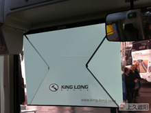 bus interior sunshade curtains for KINGLONG, exclusive supply