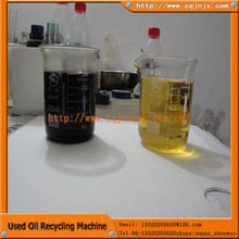 ZSA-6 Used Oil Recycling Machine Change Waste Oil To Yellow Base Oil