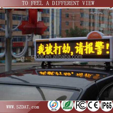 p6 outdoor one color Taxi/Car/Truck Roof one side LED screen Taxi Top Advertising Sign!