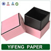 Custom Fancy cardboard gift boxes small cardboard boxes with lid wholesale