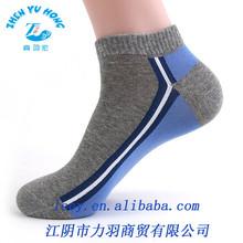 Half Terry Sport Men Ankle Dress, Elastic Rib Angyle Customed Socks Manufacturer
