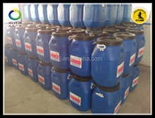 Essential additives EVA chemical emulsion manufacture