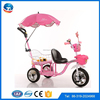 two seats baby tricycle baby twins tricycle baby tricycle double seats