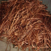 The best Grade Mill berry copper 99%