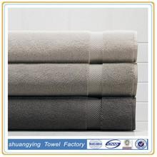 plain color dobby terry bath towel