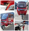 2015 high power 1000W electric rickshaw three wheel passenger electric rickshaw for sale
