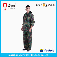 Maiyu camouflage army pants