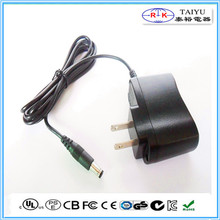 5v switch mode power supply us ac/dc adapter with ul certificate