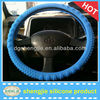 silicone unique steering wheel covers