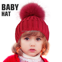 Windproof Wool Christmas Winter Hat With Colorful Raccoon Fur pompom Knit Child Hat