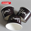 Wholesale print customized logo high quality single PE 1-32oz ice cream paper cup