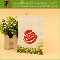 Wholesale Competitive Price Paper Bag Food