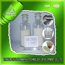 environmental protection toxic free bentonite modifier