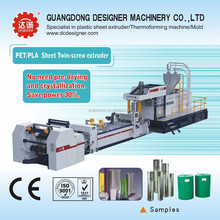 PET Twin screw extruder for PET sheet no need dryer and crystallizer WSJP75H-1000.