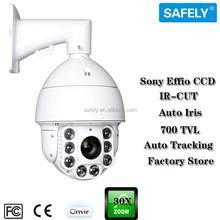 IR ONVIF IP Camera outdoor