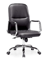 HC-B202 office supplies Color Optional Medium Height Adjustable computer chair Swivel Chair