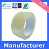 printed LOGO adhesive Packing tape