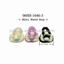 Lovely Sheep , Pig &Cow! Plush Animal handbag for kids cartoon bag