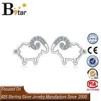 top design new product fashion jewelry 925 silver Sheep earring studs
