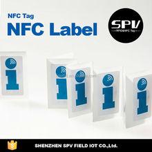 Custom Blank NTAG215 Roll NFC Sticker