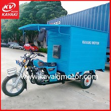 Enclosed Gas Motor Tricycle for Cargo Made In China