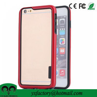 mobile phone accessory factory dual layer phone case for iphone 6 bumper case