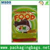 Made in China high quality packaging dog food bag 50kg