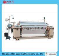 HYXW-408 high speed water jet loom/water jet power loom/water jet loom price