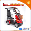 passenger CE mini electric scooter for kids for sale