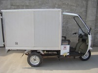 electric tricycle for cargo, electric tricycle for adults