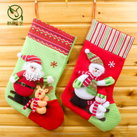 Wholesale Bright Color Christmas Stocking Assortment