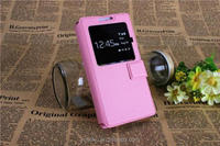 High-end 4.3/4.5/4.7 / 5 /5.1 / 5.3 inch Android tablet phone universal mobile phone case with window