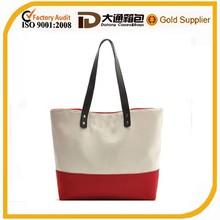new design tote cotton canvas beach bag