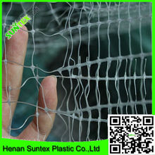 strong plastic bird netting for apple plantation/fresh HDPE 1*1 cm fine mesh anti bird nets/high tensile strength used bird net