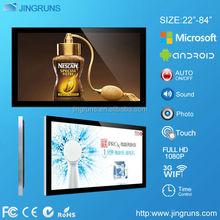Day of the week digital display