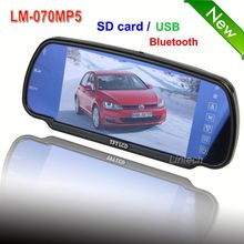 2013 new products 7 inch sensor based car park system (LM-070MP5)