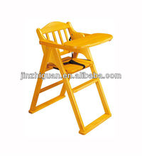 Wooden highchair (FS-P06B)