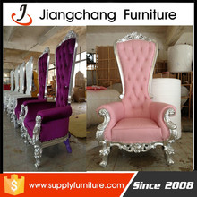Modern Wholesale Hotel Furniture King Queen Chair JC-K01