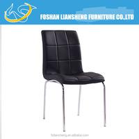 Pu metal dining chair-DCI3048#