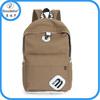2015 new style fashion Korean Backpack bag for girls school bag