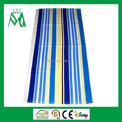 beach towel for gair salon