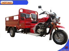 china cheap van cargo tricycle HH150ZH