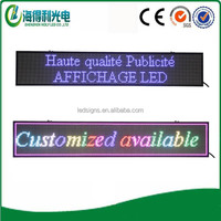 Full color SMD P6 LED indoor advertising video panel full color indoor led panel screen