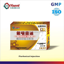 factory price veterinary medicine florfenicol for sheep