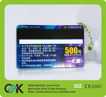 SGS,low cost rfid card,125khz rfid card More popular rfid smart card