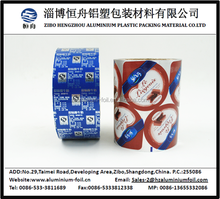 lebensmittelqualität Joghurt aluminiumfolie deckel für Milchprodukte verpackung