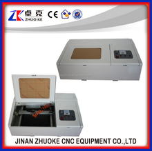 Mini Co2 Laser Cutting Machine 250*250mm